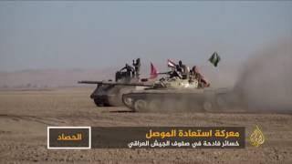 خسائر فادحة للقوات العراقية في معركة الموصل