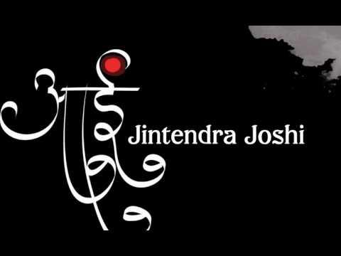 Hambarun vasrala chatati jevha gay | हंबरून वासराले चाटती जवा गाय