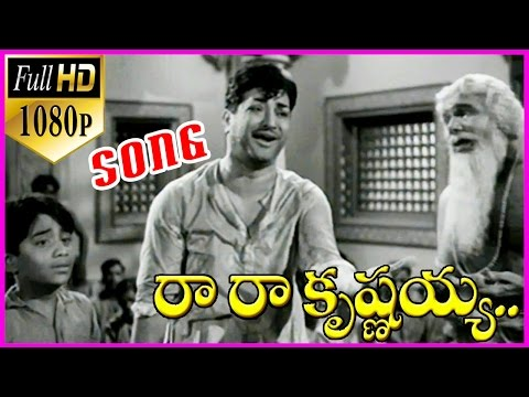 Ramu Telugu 1080p Video Song -  Ra Ra Krishnayya Song - NTR,Jamuna