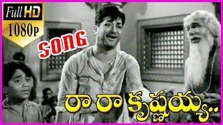 ramu-telugu-1080p-song---ra-ra-krishnayya-song