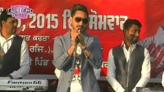 Live Dhandwar Sabhyachar Mela 28/12/2015 |Kulwinder Billa|