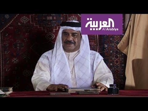 وثائقي العربية    هذا حسينوه الجزء الأول