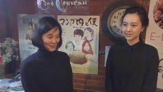 映画女優やプロデューサーとして幅広く活動している杉野希妃さんの長編...