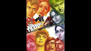 The Burning Train (Tital Music) Music by Montu mistry show by Dhruv Muni