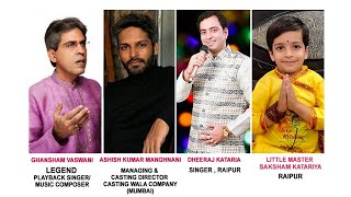 Live Aaj Kal Weekly Phirse - W15D1