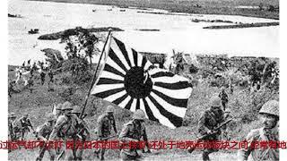 日军占领东北后,为了寻一宝物抓破头皮也无果,其实宝物就在脚下