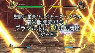 【公式サイト】 http://seiya-ss.bn-ent.net/?utm_source=youtube&utm_m...