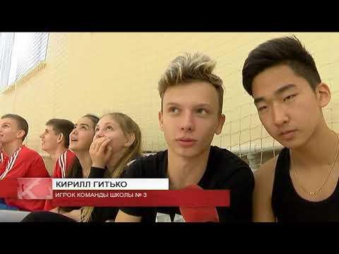 Кубок по волейболу разыграли старшеклассники Уссурийска