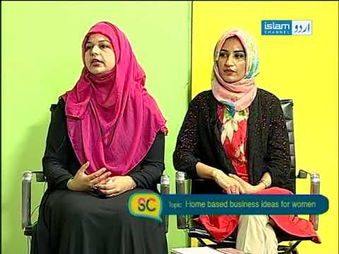 Sister's Cafe (Topic: Home Based Business Ideas for Women)