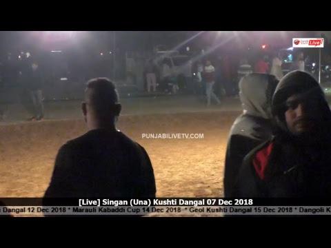[Live] Singan ( Una ) Kushti Dangal || 07 Dec 2018