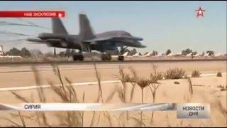 КАДРЫ уничтожения авиацией РФ объектов ИГИЛ в Сирии