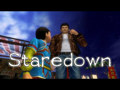 Shenmue I & II Mod - Ultimate Staredown Battle  