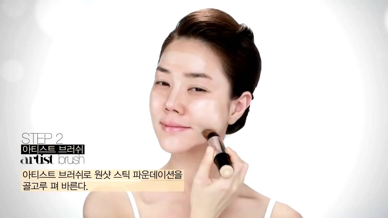 How To Use Perfect Skin Stick Foundation By Jenny House