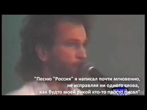 Белая Русь Агурбаш Минус