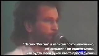 6 октября 25 лет как нет Игоря Талькова Россия минусовка