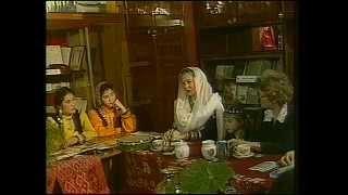 """БРГИ №1. Уроки родного языка. """"Мать, сестра, любимая"""" Часть 2. 1993г."""