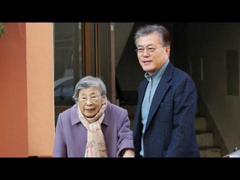 문 대통령 모친 강한옥 여사 별세…향년 92세 / 연합뉴스TV (YonhapnewsTV)