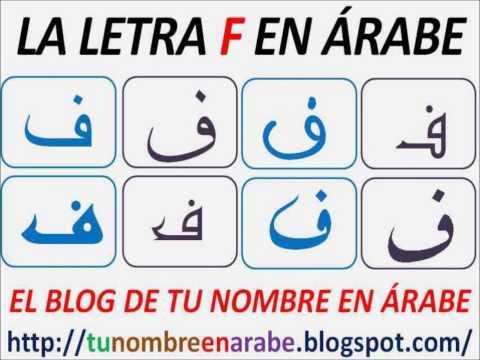 Abecedario Arabe para Tatuajes Traducidas en Español