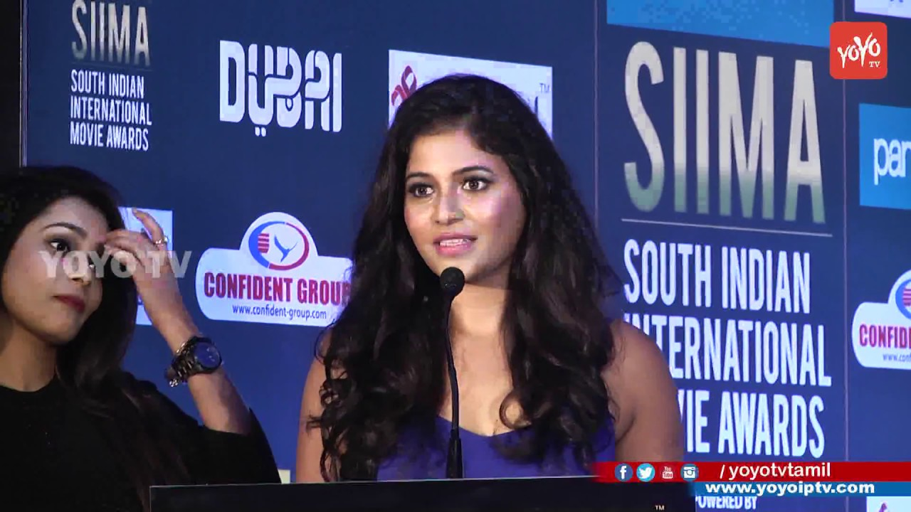 Actress Anjali Speech | SIIMA Awards 2018 Curtain Raiser | SIIMA 7th  Edition Short Film Awards