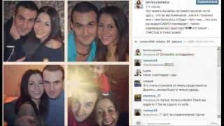 Порно звезда Елена Беркова рассталась СМОТРИ
