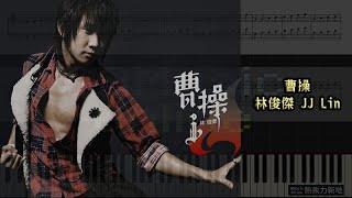 琴譜Sheet Music:http://music.coms.asia/?p=1919.