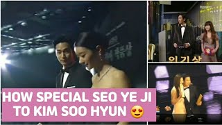 How special Seo Ye Ji to Kim Soo Hyun compared to his other screen partners