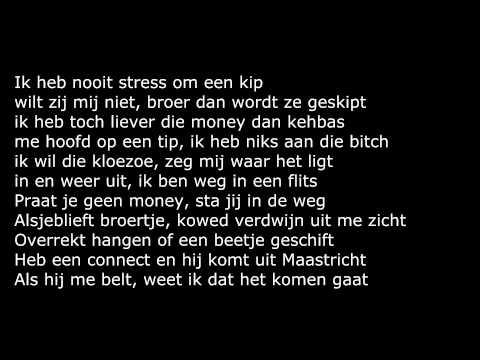 101Barz - Zomersessies 2015 - Sevn Alias Lyrics