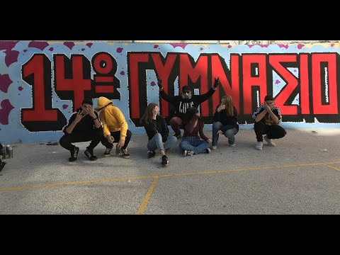Graffiti στο 14ο Γυμνάσιο Αθηνών