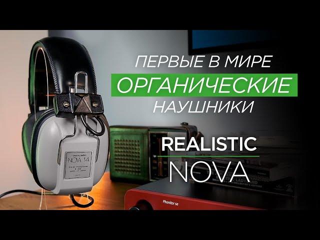 Наушники из конопли и 3 бутылочки с жидкостями для аудиофильского звучания (видео)