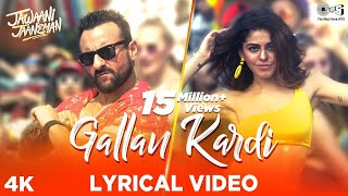 Gallan Kardi -Jawaani Jaaneman| | Jazzy B, Jyotica T |Saif Ali Khan,Tabu, Alaya F | New Punjabi Song