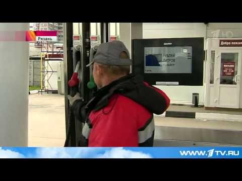 В России идёт масштабная проверка качества автомобильного топлива