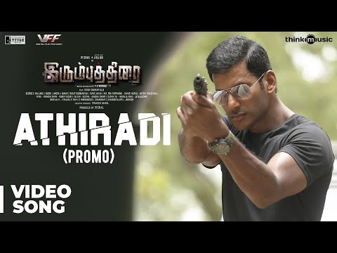 Irumbuthirai | Athiradi Video Promo | Vishal, Arjun, Samantha | Yuvan Shankar Raja | P S Mithran