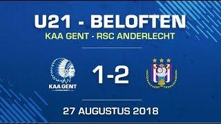 🐺U21 KAA Gent -  Anderlecht: 1-2