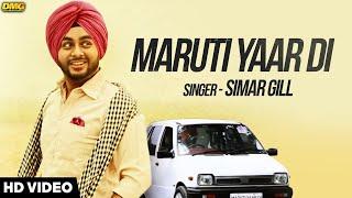Simar Gill - Maruti Yaar Di | Latest Punjabi Songs 2016