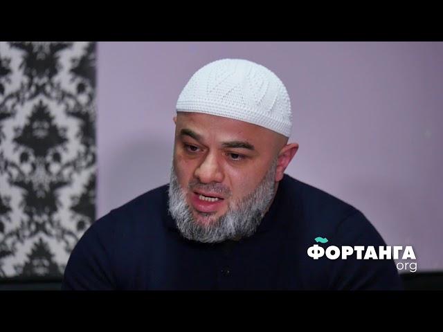 Обращение Ахмеда Костоева к ингушской молодежи: укрепляйте единство ингушского народа