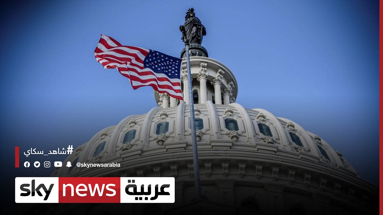 انقسام في الكونغرس بشأن الصراع بين إسرائيل والفلسطينيين  - نشر قبل 50 دقيقة