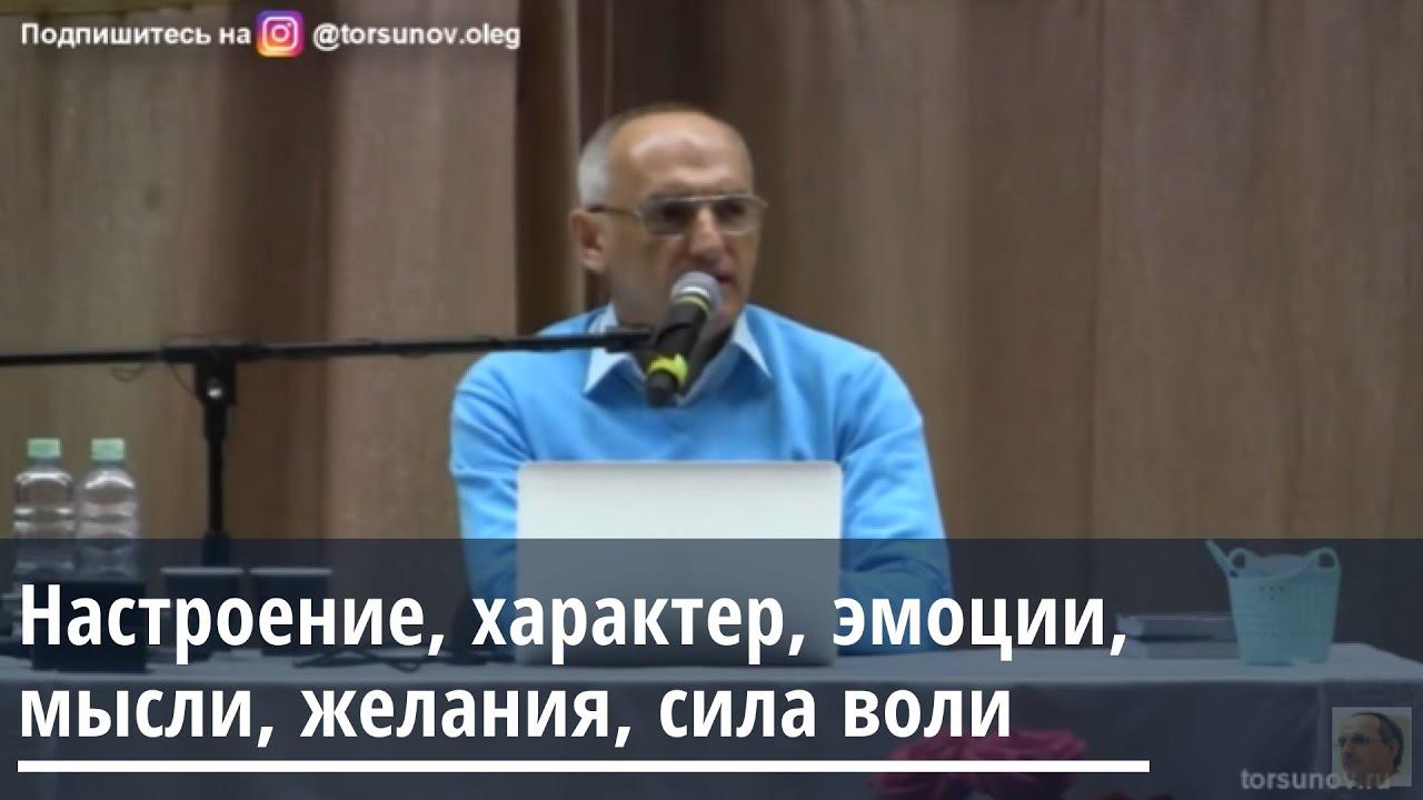 torsunov kezeli a pikkelysmr)