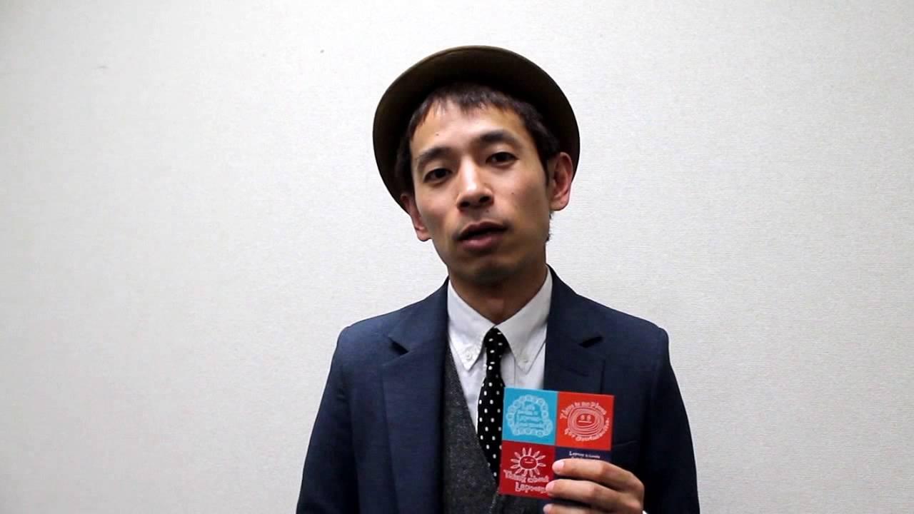 【THINK NOW ハンセン病】 タケト Taketo - YouTube