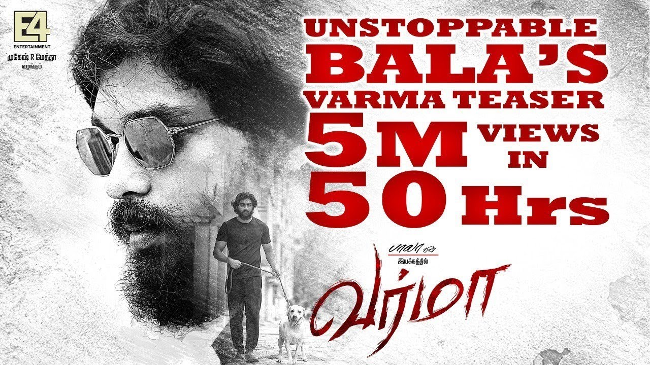 VARMA Official Teaser | Bala | Dhruv Vikram | E4 Entertainment | Tamil
