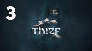 Прохождение THIEF — Часть 3: Часовая башня