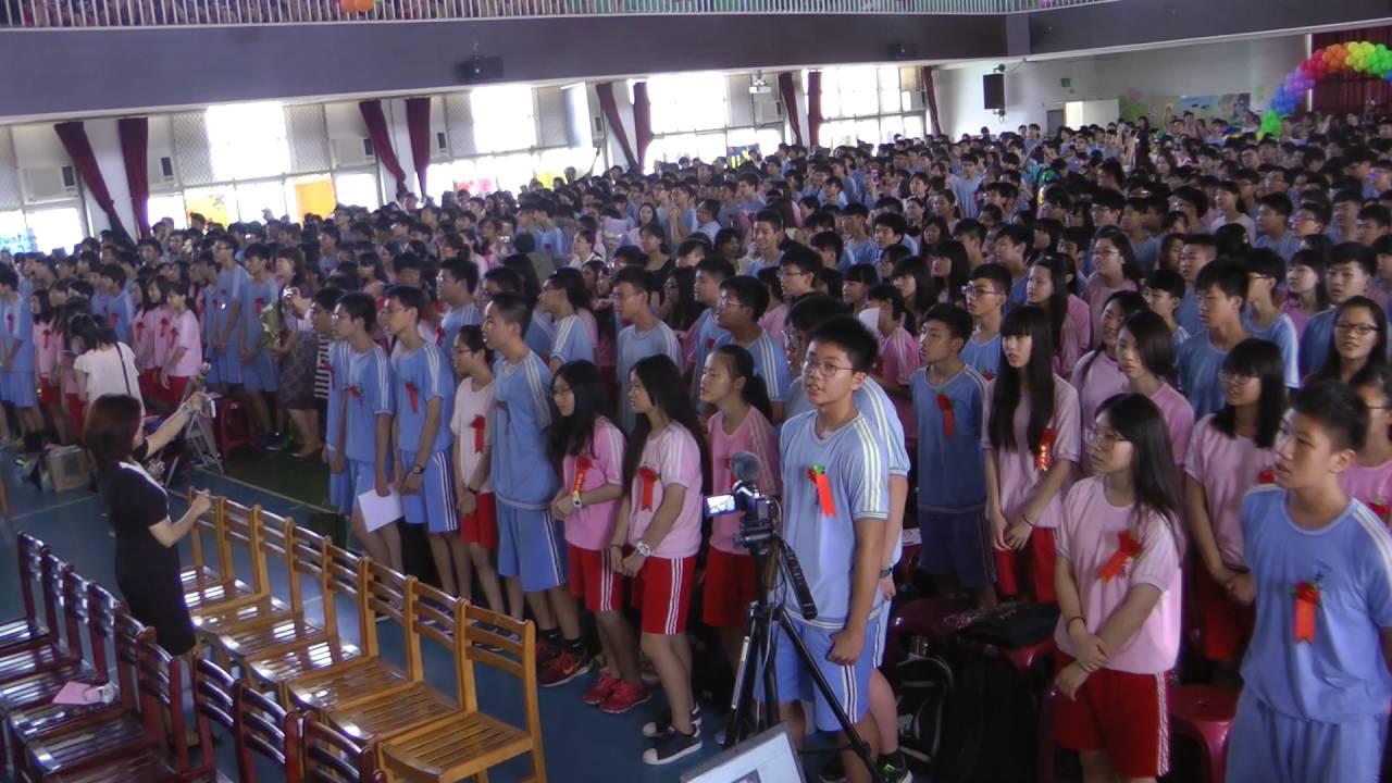 新竹市光華國中畢業典禮46屆 我們青春畢業歌 - YouTube