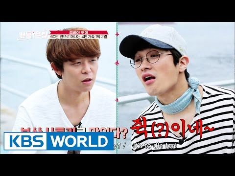 Battle Trip | 배틀트립 – Ep.13: Busan Big Brother Tour VS Welcome to Gangwon-do [ENG/2016.08.21]
