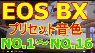 YAMAHA EOS BX(ビーテン)浅倉大介プロデュースシンセサイザー 小室哲哉.