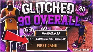 1st 90 OVERALL WITH 0 GAMES PLAYED • 90 OVERALL GLITCH??? • UNLOCK A BIKE w/ NO PARK GAMES PLAYED