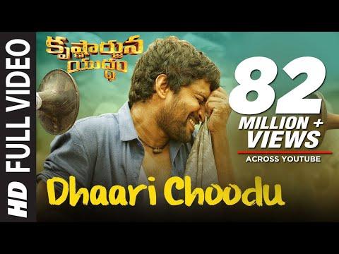Dhaari Choodu Full Video Song - Krishnarjuna Yuddham Video songs | Nani, Anupama, Rukshar