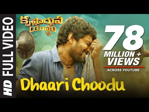 Dhaari Choodu Full  Song  Krishnarjuna Yuddham  songs  Nani, Anupama, Rukshar