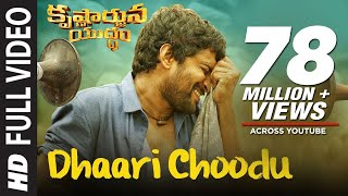 Krishnarjuna Yuddham Video songs |Dhaari Choodu Full Video Song | Nani, Anupama, Rukshar