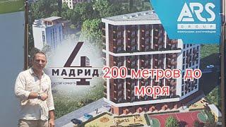 Купить квартиру в Сочи  /жк