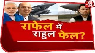 Dassault के CEO के जरिये Rahul का जवाब दे रही है सरकार? | देखिए Dangal Rohit Sardana के साथ