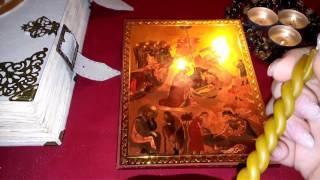 видео Новогодние приметы и гадания